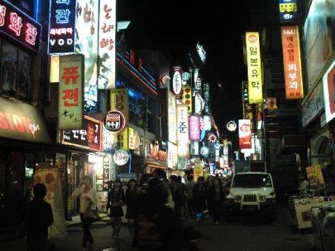 バ韓国でブラジル女性7名が救出される