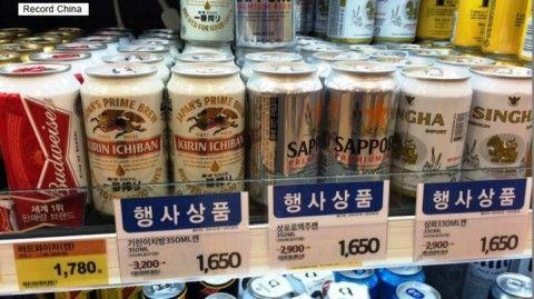 バ韓国塵は糞尿だけを飲み食いしてろ!