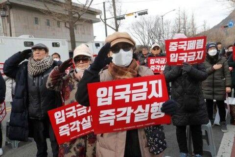 中国人の入国禁止を訴えるバ韓国塵ども