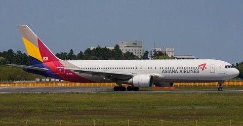 大幅に遅延したバ韓国アシアナ航空