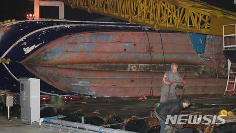 タンカーと衝突したバ韓国のソンチャン1号