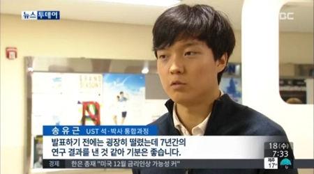 盗作した論文を発表していたバ韓国のソン・ユグンとかいう屑餓鬼