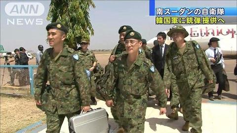 日本のPKO活動にビビりまくる屑バ韓国塵ども
