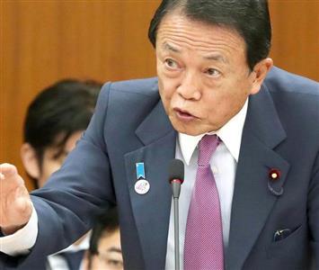 麻生副総理の発言でビビりまくるバ韓国