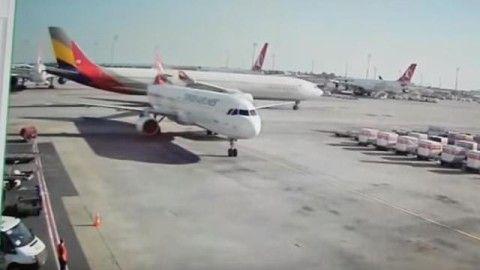 バ韓国のアシアナ航空機がトルコで衝突事故