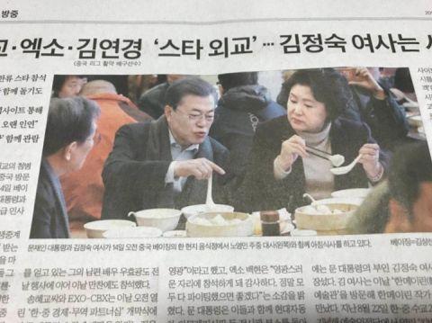中国から冷遇されているバ韓国・文在寅大統領