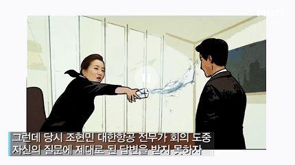 バ韓国塵らしさ全開のチョ・ヒョンミン