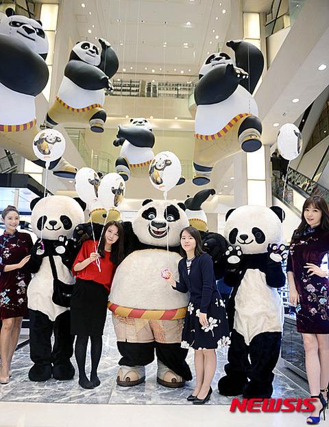 中国人観光客に媚を売るバ韓国