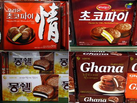 ウンコより不味いと評判のバ韓国製チョコパイ