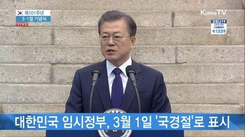 コロナ騒動で支持率が上がったバ韓国のキチガイ文大統領