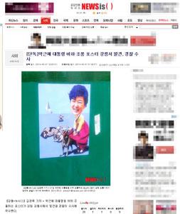 パククネは女衒の子です 韓国ネタ(なぜかマスコミでは取り上げられない) : 韓国の住宅街で、パク