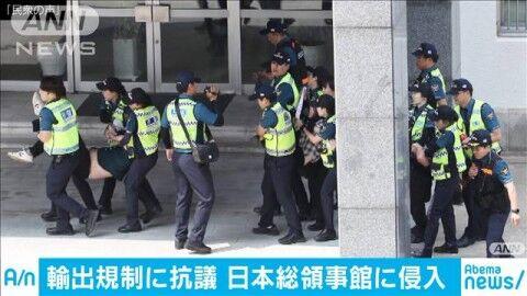 日本への犯罪は全て無罪になるのがバ韓国