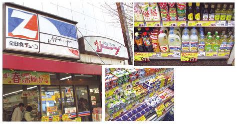 全日本食品は韓国農産物を店頭に並べるようです