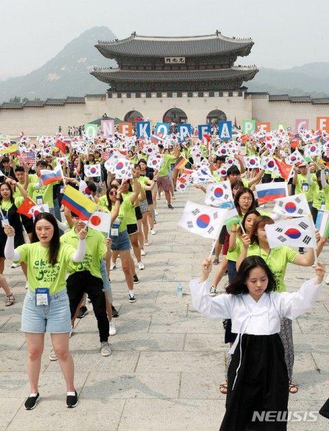 バ韓国塵が集まっているところを一網打尽にするのが理想