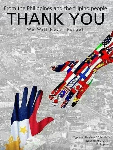 フィリピンのポスターにはバ韓国の国旗がガン無視されてます