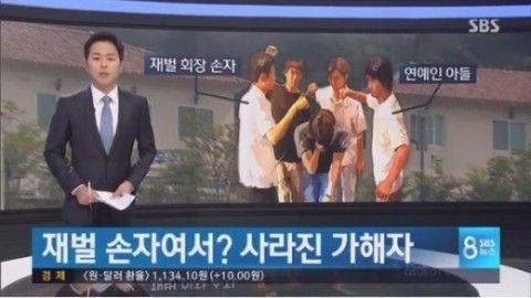 バ韓国で校内暴力が急増中