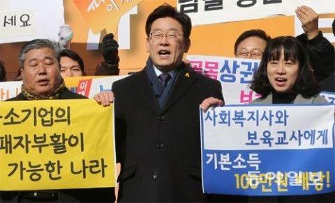 バ韓国・京畿道知事の李在明