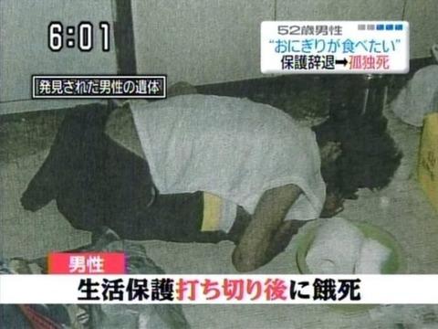 在日どものせいで日本人が死にまくっている!