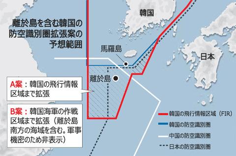 ウリも中国の真似して防空識別圏を拡大させるニダ