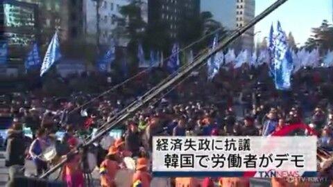 国民総自決に向かって歩くバ韓国