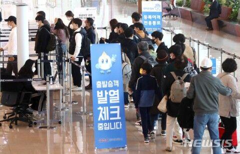 空港に集まるバ韓国塵ども