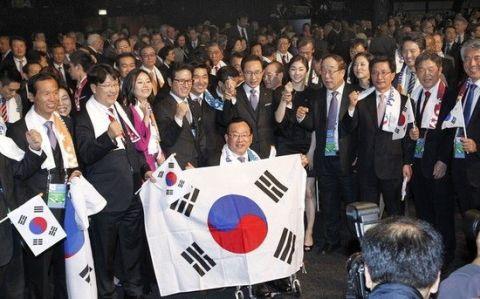 バ韓国塵は国旗の上下の区別ができない