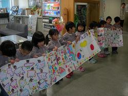レイプ魔と売春婦を育てるだけのバ韓国保育所