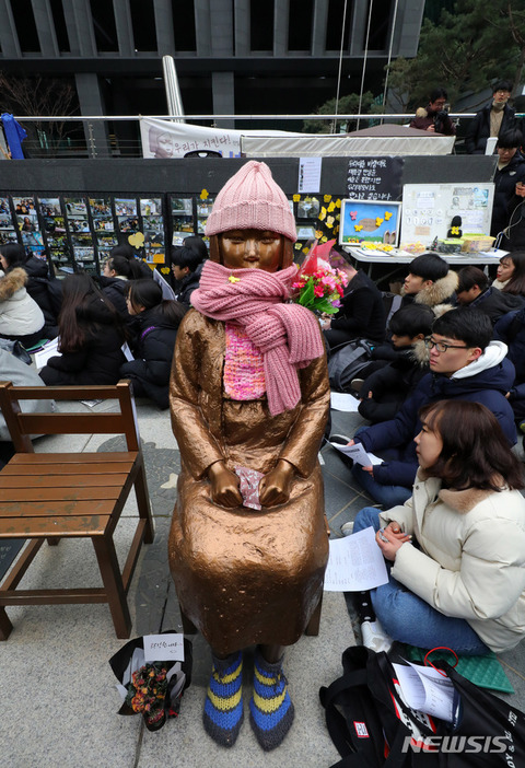 売春婦を崇めるバ韓国塵ども