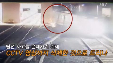 バ韓国・仁川地下鉄2号線の脱線事故