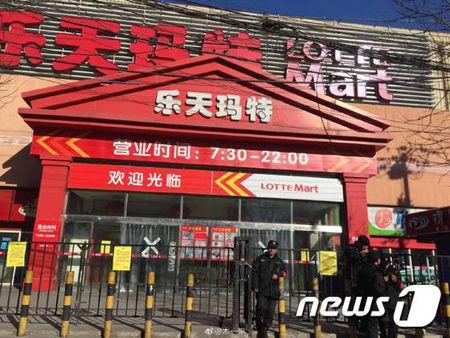 中国で総バッシングをくらってるバ韓国・ロッテグループ