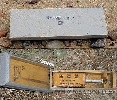北チョン製の木箱地雷