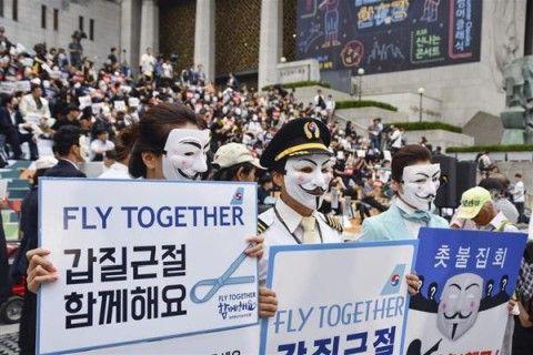 バ韓国・アシアナ航空職員どもによるデモ