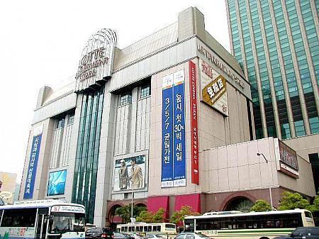 バ韓国のロッテ百貨店にテロ予告が届く