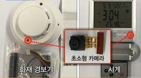 国中に盗撮カメラが仕込まれているバ韓国