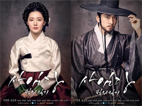 中国で放映禁止となったバ韓国ドラマ