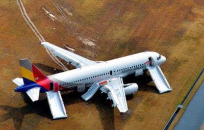 世界中の空港で事故を起こしまくるアシアナ航空