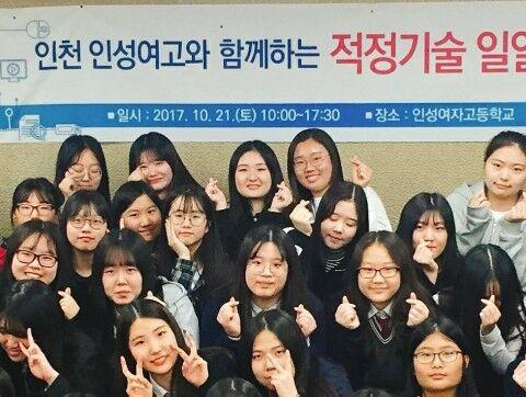 整形前のバ韓国の幼獣ども、四角い顔ばかりwww