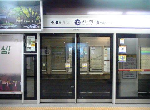 バ韓国の殺塵ホームドア