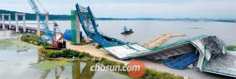 バ韓国製の橋は崩壊するのが当たり前