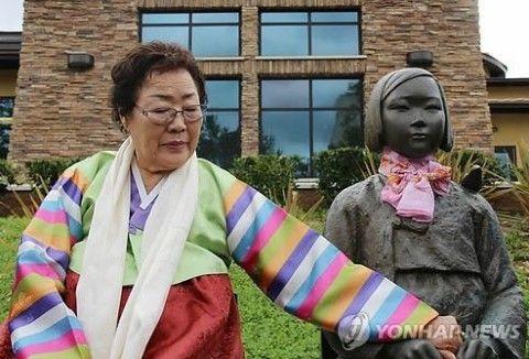 バ韓国の嘘つき婆のフィクションが授業に!