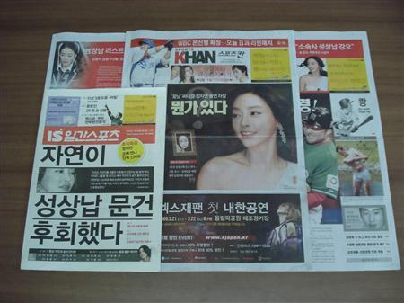 韓国人の自殺率が100パーになること期待してます