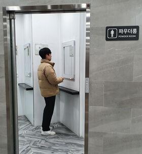 バ韓国の地下鉄にオス用の化粧室登場