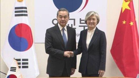 バ韓国訪問中の王毅・外交担当国務委員兼外相