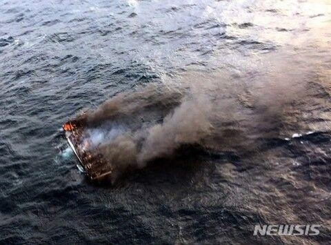 バ韓国で漁船火災事故発生