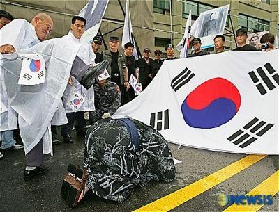 韓国ヒトモドキが一日も早く絶滅しますように
