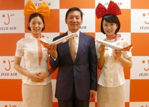 バ韓国のLCC・チェジュ航空