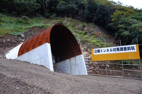 日韓海底トンネルにバ韓国塵の6割以上が賛成