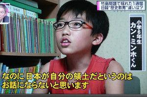 子供のころからキチガイ教育