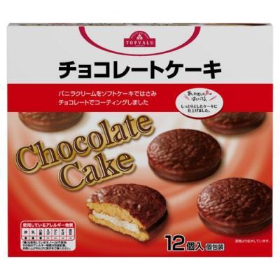 アレルギー物質満載のチョコレートケーキ