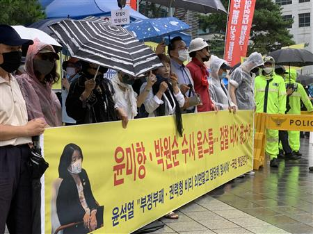寄付金横領がバレたバ韓国の正義連